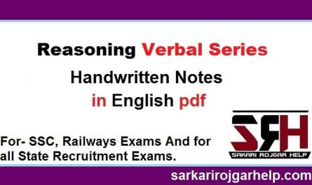 verbal series reasoning handwritten