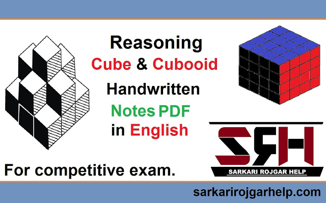 Cube and Cuboid Tricks Handwritten Notes PDF