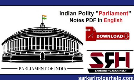 Parliament of India | Parliament Notes for SSC, UPSC, and other exams